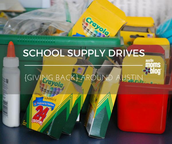 school supply drives