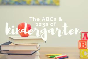 AMB-123s-kindergarten