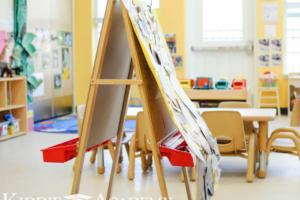 austin-moms-blog-kiddie-academy